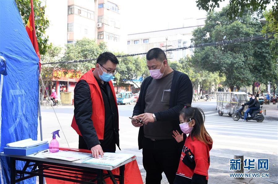 摩鑫app春由磨砺而出彩9摩鑫app图片