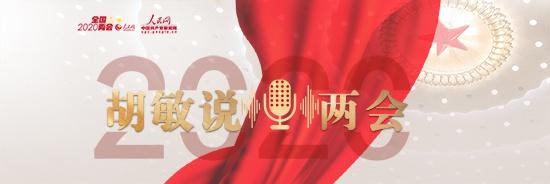【摩天测速】国之大者把握大势为摩天测速中国发展图片