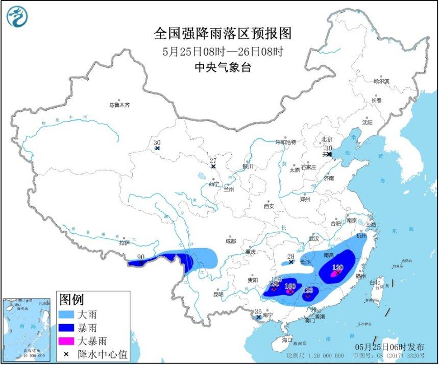 暴雨蓝色预警高挂: 江西福建广东广西等地雨势强劲