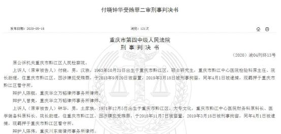 http://www.edaojz.cn/loushifangchan/663541.html