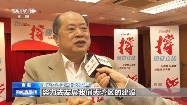 香港各界:支持国家安全立法