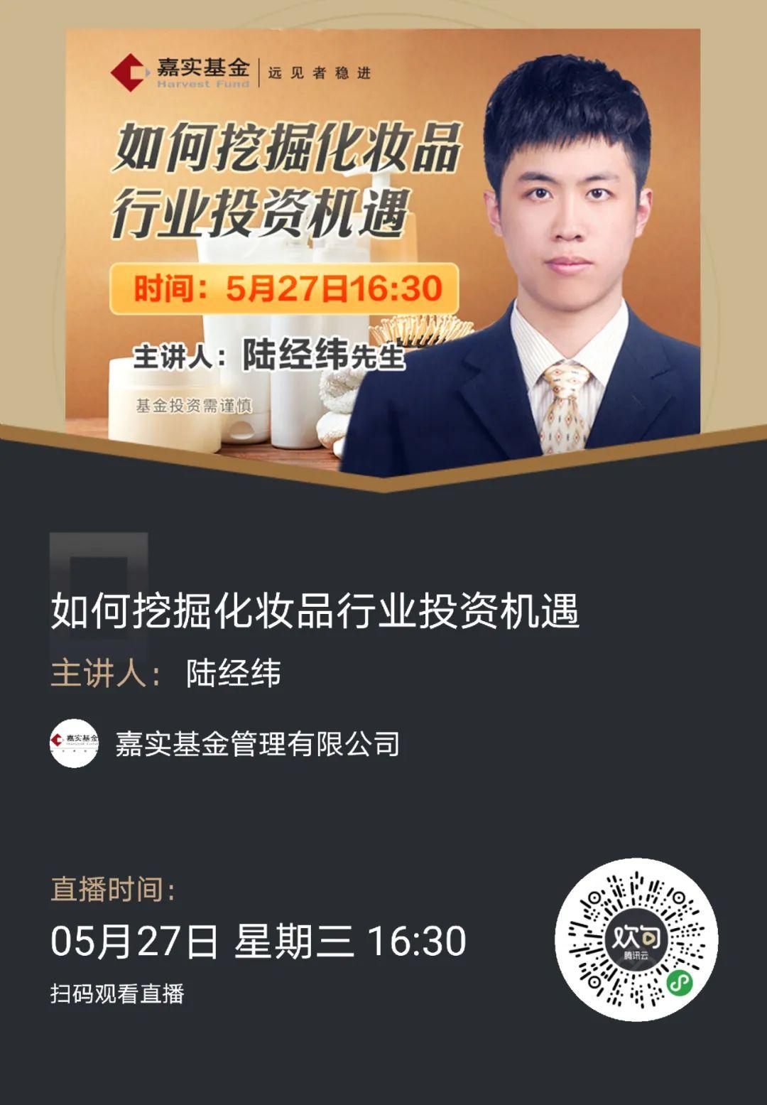 http://www.zgcg360.com/meizhuangrihua/702987.html
