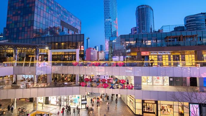 北京三里屯夜经济恢复,打造国际消费枢纽城市地标图片