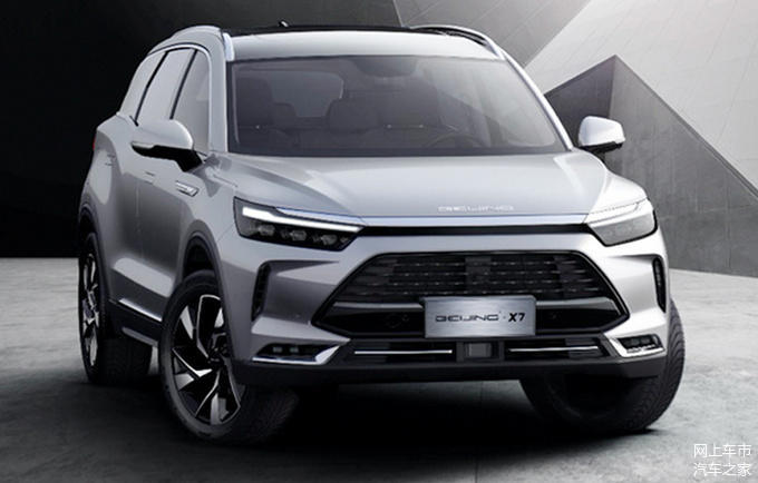 北汽将成立新销售公司 燃油车与电动车共享4S店