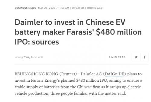 戴姆勒拟参投孚能科技IPO项目   以稳定电池供应来源
