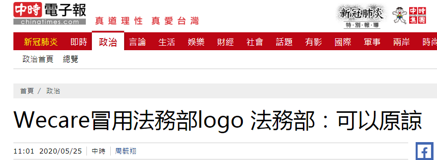 高德开户:部高德开户Logo可以原谅网民讽图片