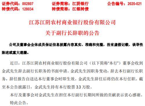 http://www.umeiwen.com/zhichang/1988502.html