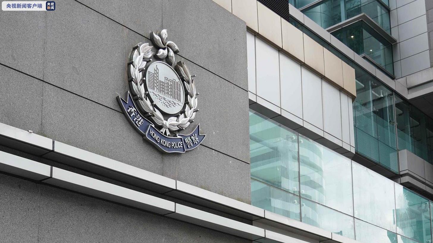 香港警方共拘捕193名嫌疑人 涉嫌24日参与暴动等罪行图片