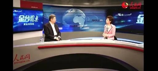 """中石化集团公司总经理马永生做客人民网为""""地热能开发""""""""代言"""""""