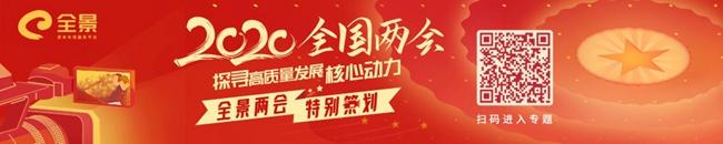 [两会]广西壮族自治区政协主席蓝天立建议:支持广西面向东盟的金融服务业扩大开放