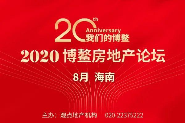 碧桂园创投与保利资本 50亿合作产业链基金的资本路径