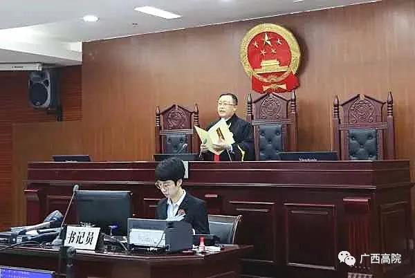 【天富】全国两会┃广西法院干警热议最高人民法天富图片