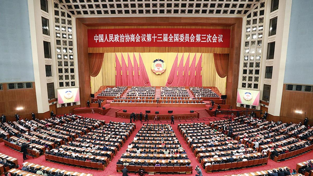 全国政协十三摩鑫测速届三次会,摩鑫测速图片