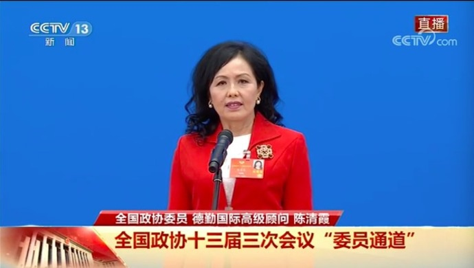 杏悦娱乐平台:大力宣传国家安全杏悦娱乐平台立法图片