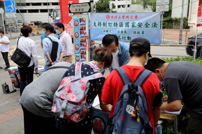 摩天登录新点亮香港的希望之摩天登录光图片