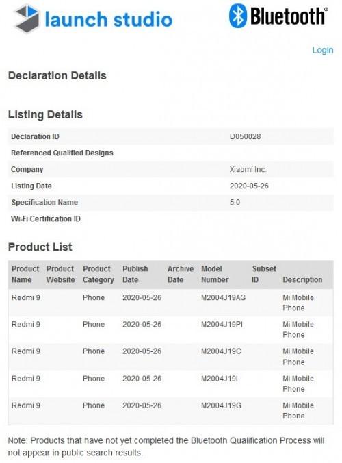 Redmi 9获得蓝牙认证 或搭载联发