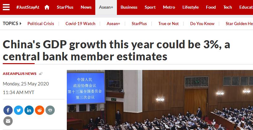 外媒聚焦中国经济发展政策 对中国经济复苏充满信心图片