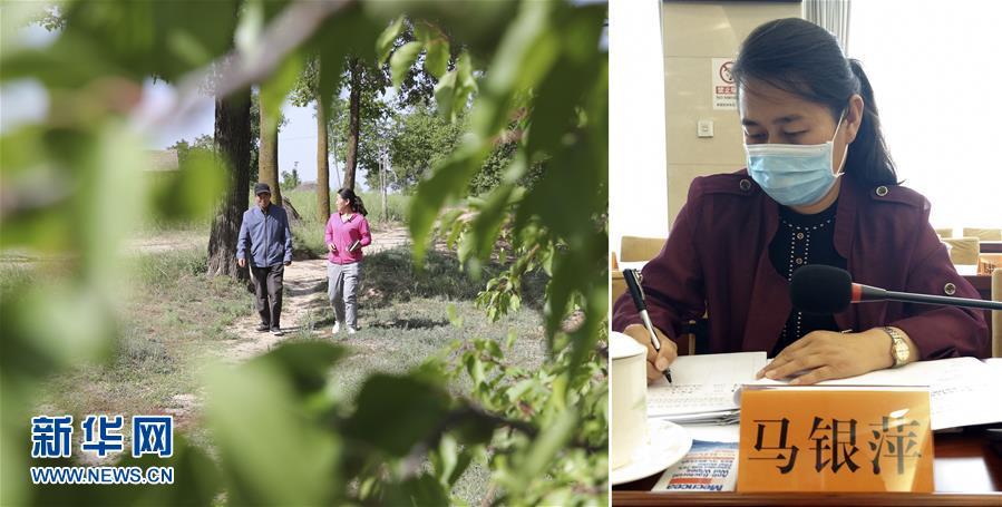 全国人大代表马银萍:开展流域林业和草原生态保护修复图片