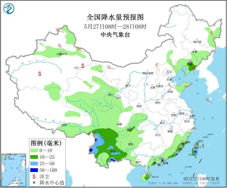 云南需防范次生灾害 华北黄淮热情高涨西北有沙尘