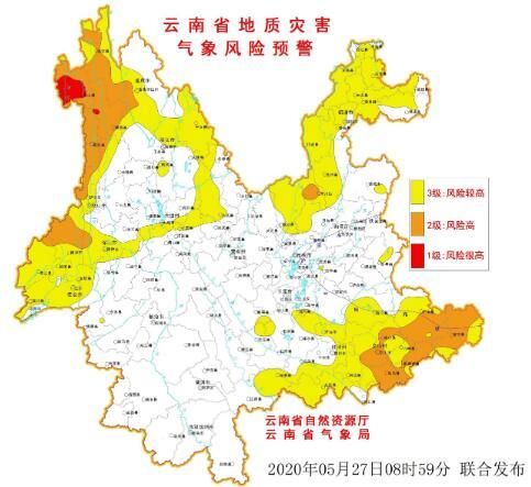 云南发布地质灾害气象风险Ⅰ级红色预警图片
