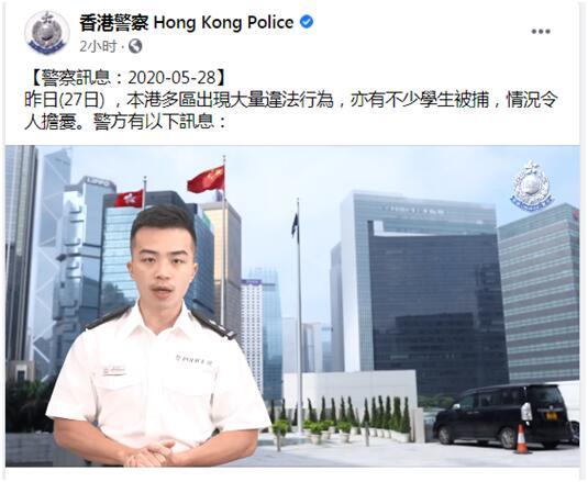 港警:昨日396人被拘捕,包括180名学生图片