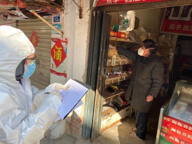 """战""""疫""""不缺位 守土有担当 ——武汉市硚口区人民法院战""""疫""""纪实图片"""