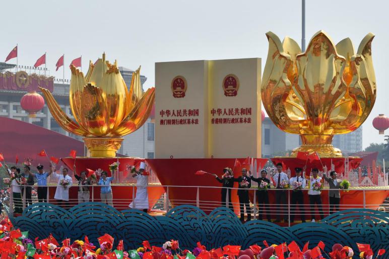 """确保""""一国两制""""在香港的实践不变形不走样图片"""