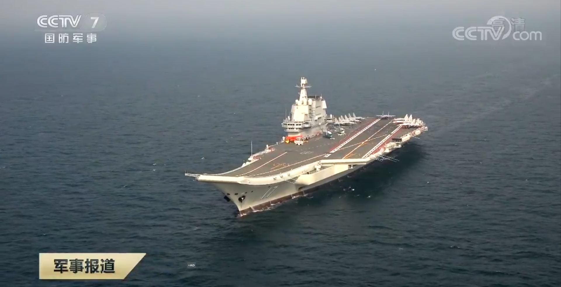 赢咖3:服疫情赢咖3影响山东舰今年首次出海训练图片