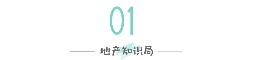 http://www.house31.com/loupandongtai/119839.html