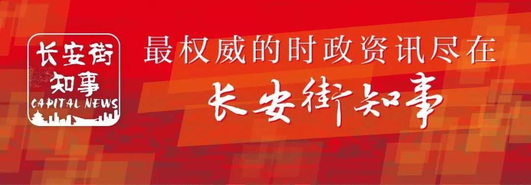 李彦宏的四份政协提案