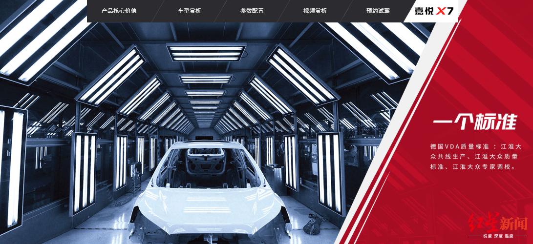 江淮汽车7天迎6个涨停板 被传战略投资者为大众集团