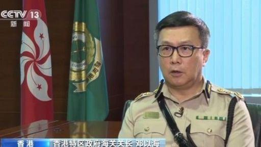 [摩鑫平台]队全力支持全国人大涉港摩鑫平台决图片