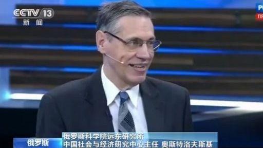 罗斯电视台美国抨赢咖3官网,赢咖3官网图片