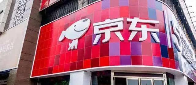 http://www.110tao.com/dianshangjinrong/357175.html