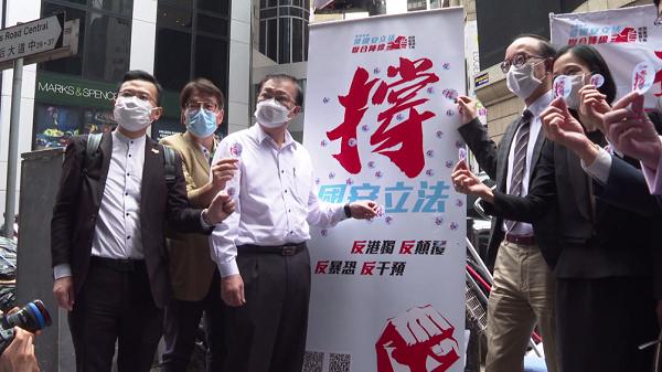 「摩天平台」名支持国安立法向香港市摩天平台民图片