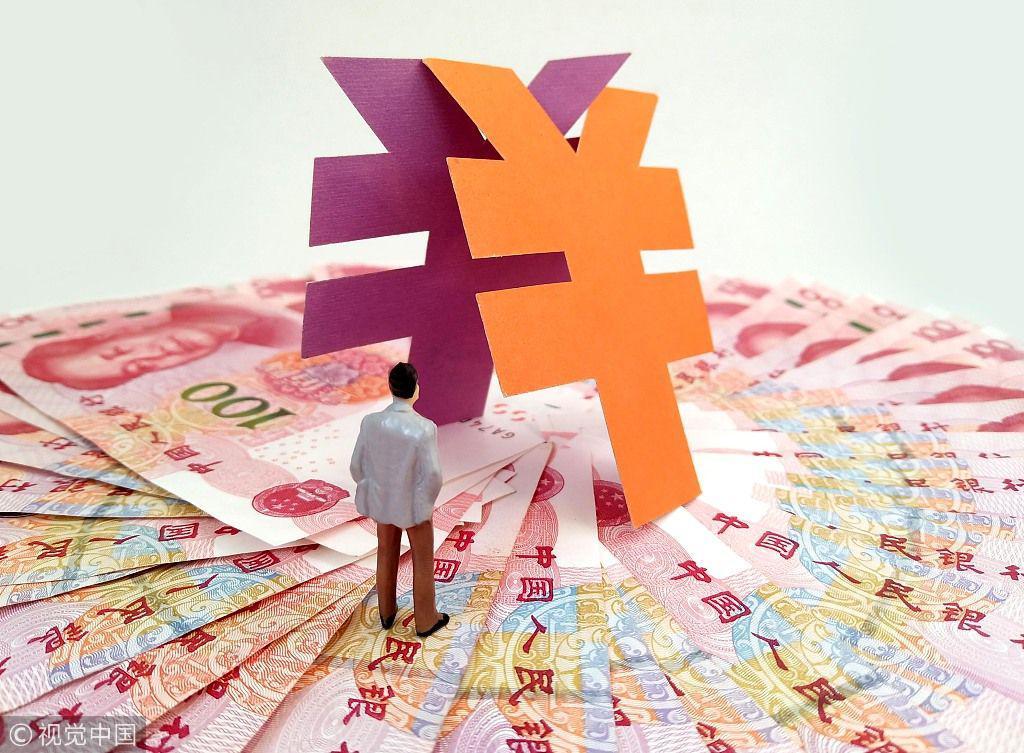 央行本周净投放6700亿元 短期资金利率先升后降