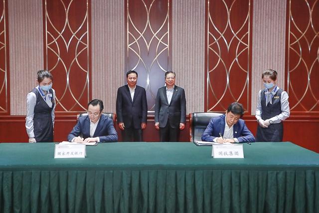 国投与国家开发银行签署战略合作协议