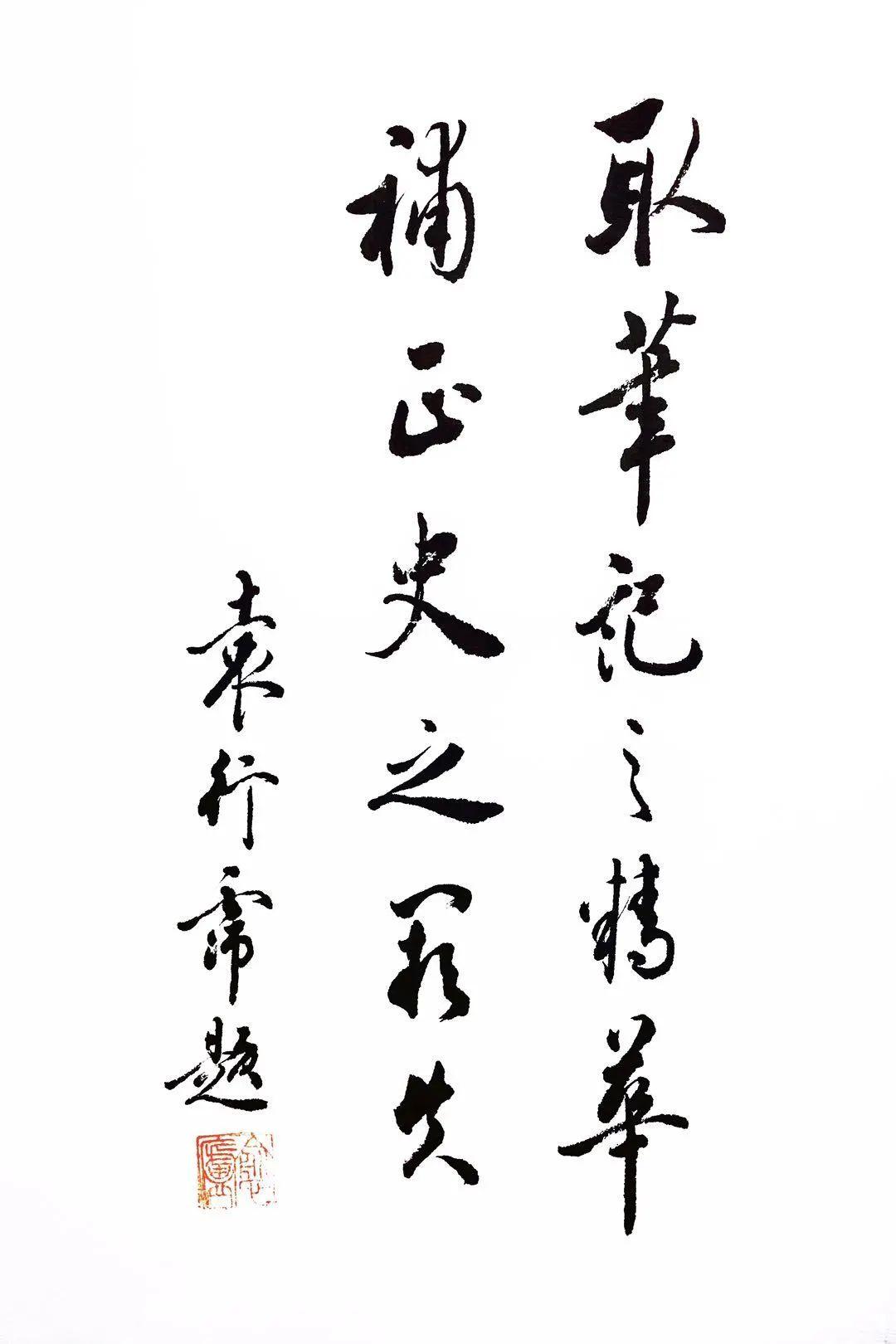 补正史之阙失,上海师大古籍研究