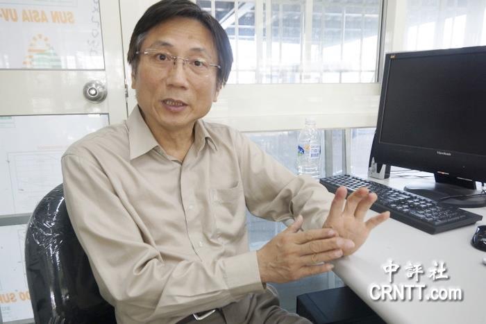 徒想移民台湾蓝营议员你摩天注册来堵地铁,摩天注册图片