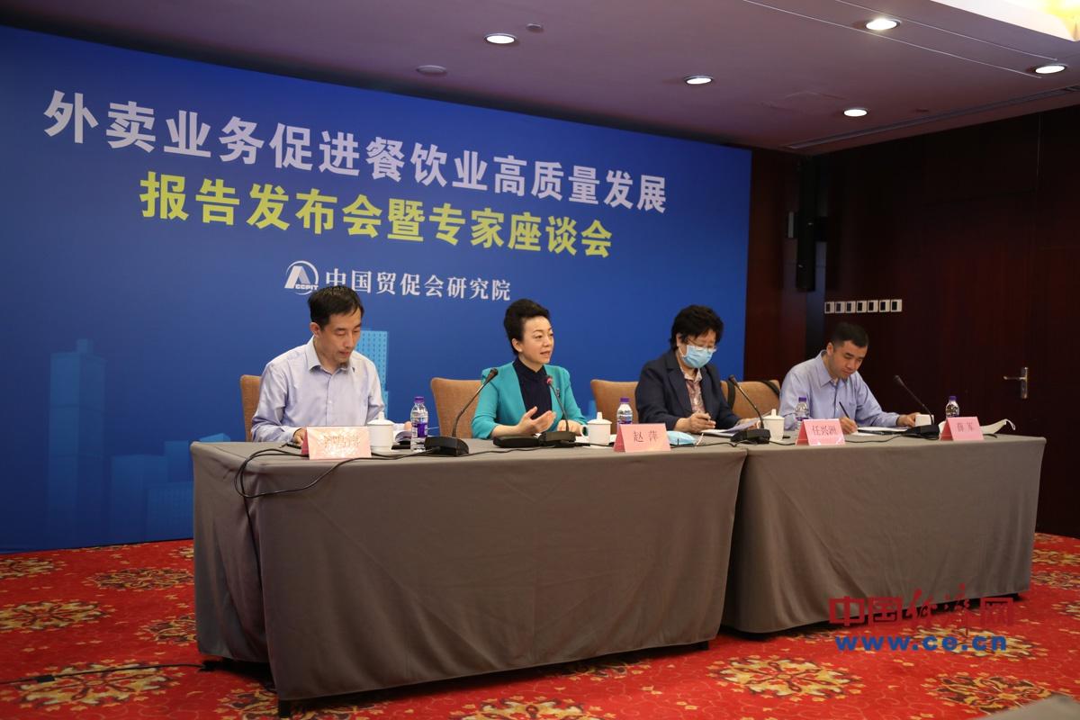 中国贸促会研究院发布报告:2019年餐饮业外卖利润贡献率增56%