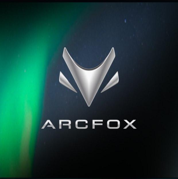 追求卓越 ARCFOX αT破译新知青年密码