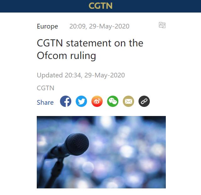 中国国际电视台CGTN就英国通信管理局裁决发布声明图片