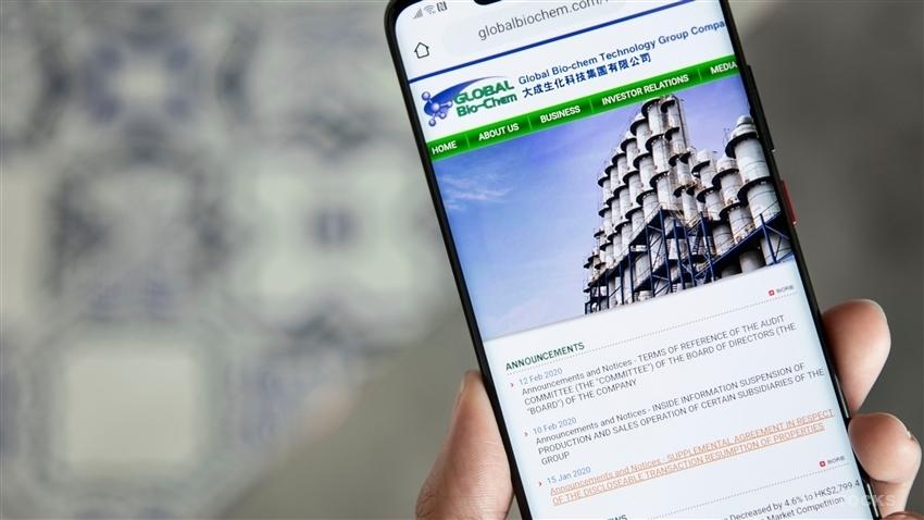 《盈警响号》大成生化科技(00809.HK)料首季毛利按年减少53.7%