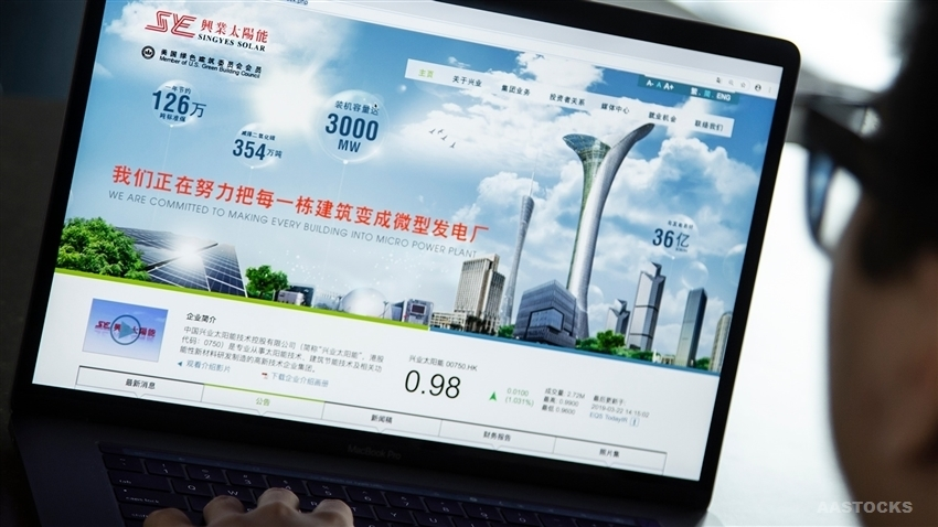 水发兴业能源(00750.HK)可能收购控股股东山东热力业务47.5%