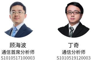 通信 云计算系列报告之交换机:锐捷网络,会成为中国版的Arista么?