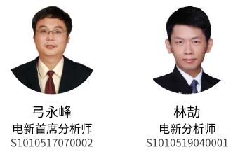 http://www.k2summit.cn/tiyujingsai/2538284.html