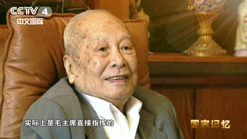 叶飞 时任福建省委书记兼中国人民解放军福州军区政委