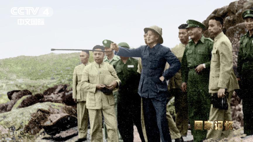 蒋介石在金门太武山顶遥望