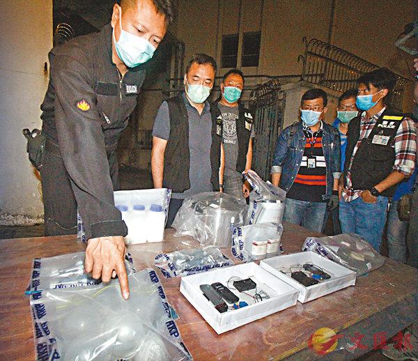 「杏悦登录」弹剧毒化学品杏悦登录港警部分来自理图片