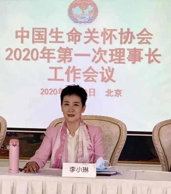 高德注册:李小琳的新头高德注册衔图片